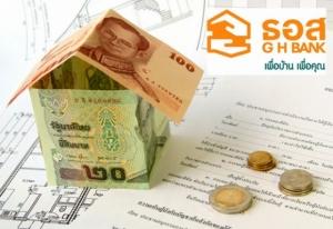 """รายได้ไม่ถึง 15,000 ต่อเดือน ก็มีบ้านได้แล้ว กับสินเชื่อ """"โครงการบ้าน ธอส.เพื่อสานรัก ปี 2557"""