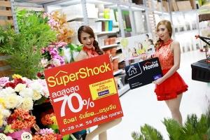 "����� �Ѵ ""Super Shock Sale"" ��觪�ͻ ��觪�ͤ Ŵ�٧�ش 70% �ѹ��� � 28 �.�. 59"