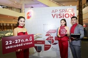 "�;� ���Ź�� �Դ�������������˭���觻�  ""AP SPACE VISION BANGKAE"" �������ⴹ� �ѹ��� - 27 �.�. ��� ����������� �ҧ� ��� G"