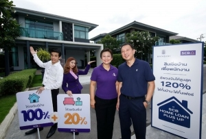 �ʹ���� �Ѻ��� �¾ҳԪ�� �Ѵ�� SCB Home Loan Plus UP �Թ���ͺ�ҹ��ѡ�ҹ �Թ����٧�ش 120% ��ú��駺�ҹ��������