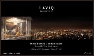 "�ԭ���� Grand Opening ""LAVIQ  Sukhumvit 57"" �����㨡�ҧ�آ���Է 3 �ҷ� �ҡ BTS �ͧ���� ���������ͧ������ҧ �ѹ��� 15-16 �.� ���"