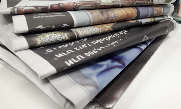 12 ไอเดียเก็บและดูแลรักษาหนังสือพิมพ์ ให้อยู่ในความทรงจำตราบนานเท่านาน