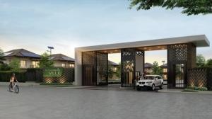 """[Preview] เสนาพาร์ค วิลล์ รามอินทรา-วงแหวน บ้านเดี่ยวสมัยใหม่ที่แรกในไทย ด้วยแนวคิด """"Sena Solar House"""" ช่วยลดค่าไฟพร้อมติด Solar ทุกหลัง"""