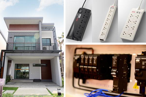 ปิดบ้านอย่างปลอดภัยในช่วงหน้าร้อน พร้อมเทคนิคเพิ่มความปลอดภัยในชีวิตและทรัพย์สิน