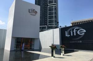 AP เปิดแผนพัฒนาแบรนด์ Life พร้อมเปิดโครงการ Life Ladprao ผสานเทคโนโลยีเให้เข้ากับไลฟ์สไตล์การใช้ชีวิต