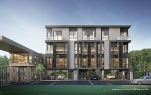 """รีโว เอสเตท เปิดตัวโฮมออฟฟิศใหม่ล่าสุด """"Arco (Home.Office.Life)""""   ทำเลเลียบทางด่วนเอกมัย-รามอินทรา เริ่ม 16.5 ล้าน*"""