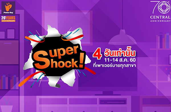 Super Shock