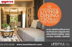 LIFESTYLE Living & Dining Sale 2017  โปรโมชั่นพิเศษสุดคุ้มแห่งปี กับเฟอร์นิเจอร์จัดชุดสุดคุ้ม  ลดสูงสุดถึง 50% พบกันวันนี้ - 30 ก.ย.60  ที่ บุญถาวร ไลฟ์สไตล์ เฟอร์นิเจอร์