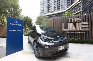 """แสนสิริ เปิดตัว """"Smart Move"""" แพลตฟอร์มบริการรถยนต์ไฟฟ้าระบบเช่าประจำโครงการครั้งแรกของไทย ปฏิวัติไลฟ์สไตล์ลูกบ้านยุคใหม่"""