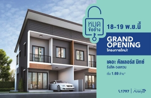 "Grand Opening โครงการใหม่ ""เดอะ คัลเลอร์ส มิกซ์ รังสิต-วงแหวน"" พบข้อเสนอพิเศษภายในงาน อยู่ฟรี 1 ปี + ฟรีเฟอร์ SB* 18-19 พ.ย. นี้ เริ่ม 1.69 ล้าน*"