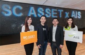 """SC ASSET จับมือ AIS วางระบบโครงข่ายดิจิตอล ให้ทุกโครงการของเอสซีฯ เตรียมส่งมอบ """"Baan Rue Jai"""" พร้อมนำร่องที่โครงการเดอะเจนทริพระราม 9"""