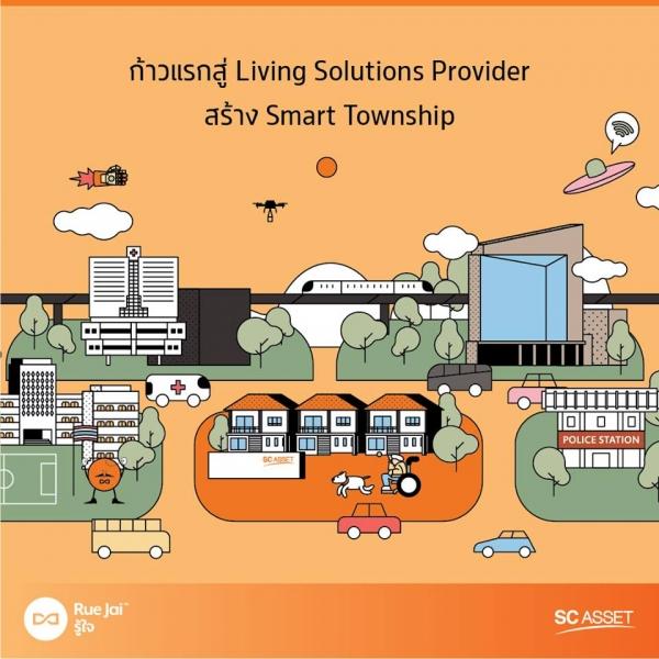 รู้ใจ Living Solutions Platform จะสร้างความเปลี่ยนแปลงอะไร?