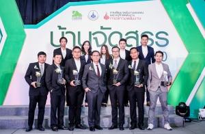 เอสซีฯ รับ 6 รางวัล บ้านจัดสรรอนุรักษ์พลังงาน  ในงาน Housing Awards 2017