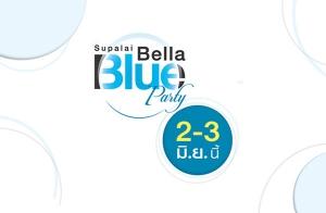 """เชิญร่วมงาน Supalai Blue Party """"ศุภาลัย เบลล่า วงแหวน-ลำลูกกา"""" คลอง 4 พร้อมโปรโมชั่นอีกมากมาย 2-3 มิ.ย. 61 นี้."""