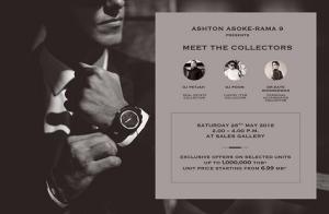 """อนันดาจัดงาน Meet The Collectors พร้อมรับสิทธิพิเศษจากโครงการ """"แอชตัน อโศก-พระราม 9"""" วันเสาร์ที่ 26 พ.ค.นี้ เริ่ม 6.99 ลบ.*"""