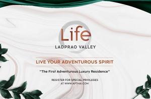 """เตรียมพบคอนโดมิเนียม """"LIFE LADPRAO VALLEY"""" โครงการใหม่ล่าสุด ตรงข้ามเซ็นทรัล พลาซา ลาดพร้าว ได้แล้ววันนี้"""