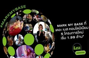 "MARK MY BASE ที่ ""เดอะ เบส"" 5 คอนโด โครงการใหม่ ทำเลคุณภาพ เริ่ม 1.99 ล้าน*"