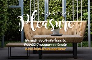 """พบกับ บุราสิริ บ้านเดี่ยว บรรยากากาศรีสอร์ต """"Everyday Pleasure"""" ให้การพักผ่อนดีๆ เกิดขึ้นทุกวัน ถึง 30 ก.ย.นี้ เริ่ม 4.29 ล้าน*"""