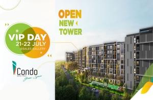 """จองก่อนใครในงาน VIP Day เปิดตึกใหม่ """"iCondo Serithai Green Space"""" เสรีไทย ผ่อนดาวน์ 1,999 บ./ด 21-22 ก.ค.นี้ เริ่ม 1.49 ลบ.*"""