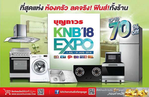 บุญถาวร KNB'18 EXPO
