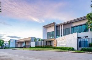 """""""คาซ่า วิลล์ ดอนเมือง-สรงประภา"""" โครงการใหม่ สังคมบ้านเดี่ยวหรู ใกล้สนามบินดอนเมือง เปิด Pre-Sale อย่างเป็นทางการ 21-22 ก.ค.นี้ เริ่ม 6.89 ล้าน"""