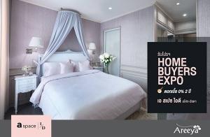 """""""เอ สเปซ ไอดี อโศก-รัชดา"""" คอนโดหรูวิว panorama  แต่งครบ+ฟรีโอน* รับโปรงาน Home buyers expo พิเศษ 16-19 ส.ค.นี้ เริ่ม 4.59 ล้าน*"""