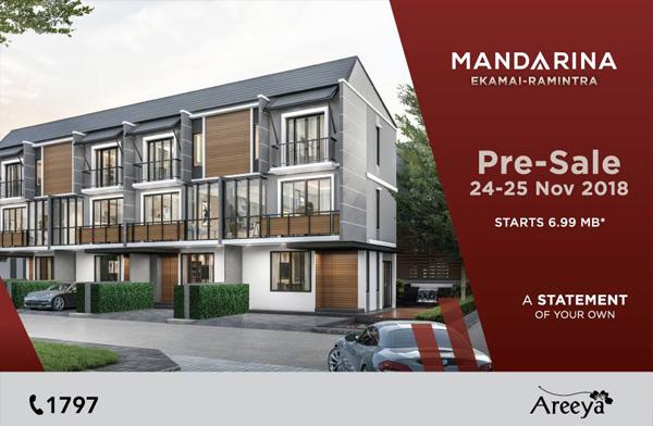 อารียา เตรียม Pre-sale แมนดารีนา เอกมัย - รามอินทรา ทาวน์โฮมโครงการใหม่ ใจกลางเอกมัย 24-25 พ.ย. นี้ เริ่ม 6.99 ล้าน*