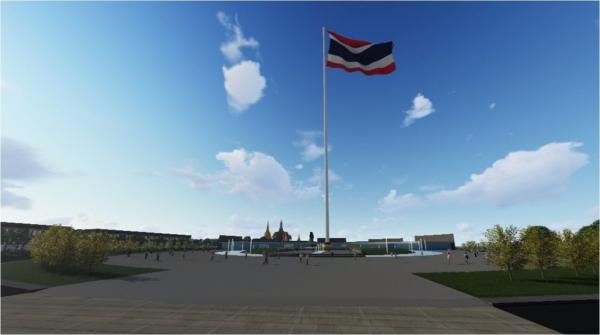เสาธงชาติไทยสูงที่สุดในโลก (Thailand World Tallest Flag Pole) ด้วยความสูง 189 เมตร