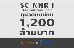"SC เปิดตัวพันธมิตรยักษ์ใหญ่จากญี่ปุ่น Nishitetsu ผู้นำในภูมิภาคคิวชู ตั้งบริษัทร่วมทุน ""เอสซี เอ็นเอ็นอาร์ วัน"" นำร่องเปิดคอนโดใหม่แบรนด์ ""The Crest"" โดดเด่นสุดบนทำเลห้าแยกลาดพร้าว"