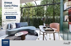"""อารียา เตรียม Pre-sale """"อารียา โคโม่ พรีโม่ บางนา - วงแหวนฯ"""" บ้านเดี่ยว 2 ชั้น พร้อมGlass-Houseในตัว เชื่อมต่อธรรมชาติเพียงก้าวเดียว 9-10 ก.พ. นี้ เริ่ม 6.69 ล้าน*"""