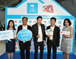 ธนาคารกรุงไทย ร่วมมือ KTC ผ่อนบ้านผ่านบัตรเครดิต รายแรกของไทย