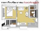 Regent Home 27