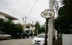 ทาวน์เฮ้าส์  ตารางวาเมืองปทุมธานี ปทุมธานี
