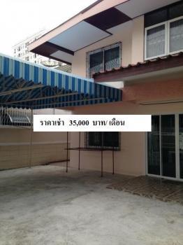 บ้านรถไฟฟ้าผ่าน ให้เช่าบ้านเดี่ยว 2 ชั้นทำเล ใกล้ MRT ห้วยขวาง ถนนประชาราษฎร์บำเพ็ญ