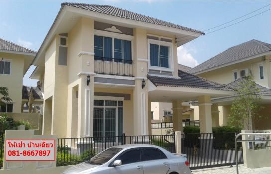 บ้าน ให้เช่า ให้เช่า บ้านเดี่ยวใหม่ ขนาด 50 ตร.ว มีเฟอร์นิเจอร์ ซ.วังหิน ต.สุรศักดิ์ ศรีราชา
