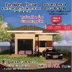 ขายบ้าน ราคาประกาศขาย 1,690,000 บาท