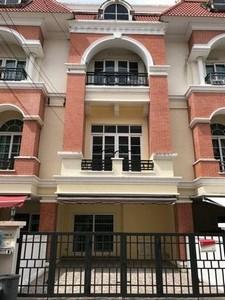 ทาวน์เฮ้าส์บึงกุ่ม ให้เช่าทาวน์โฮม3ชั้นคาซ่าซิตี้ลาดพร้าวCa ให้เช่า ทาวน์โฮม 3 ชั้น คาซ่า ซิตี้ ลาดพร้าว Casa City Ladprao ซอยโยธินพัฒนา 3 ใกล้ เซ็นทรัล อีสต์วิลล์ ทางด่วนรามอินทรา อาจณรงค์