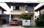 ขายบ้าน ราคาประกาศขาย 3,750,000 บาท