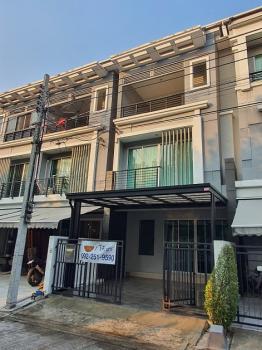 ขาย/ให้เช่า Home office For Sale/Rent โฮมออฟฟิศให้เช่า ทาวน์เฮ้าส์ให้เช่า โครงการบ้านกลางเมือง พระราม 9 – รามคำแหง ซอย39 เทพลีลา ใกล้ทาวน์อินทาวน์