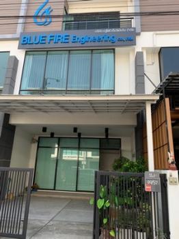 สำนักงานบางพลี สมุทรปราการ ขาย Home Office โครงการ The Enterprize Park ริมถนนบางนา ตราด