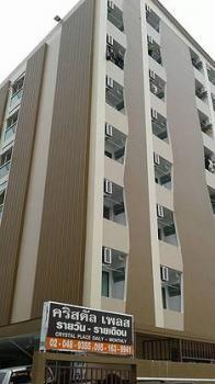 ขายอพาร์ทเม้นท์ คริสตัล เพลส สูง 8 ชั้น เนื้อที่ 100 วา 61 ห้องพัก ใกล้ม.หัวเฉียว