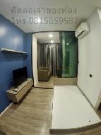บราว คอนโด รัชดา 32 ชั้น 4
