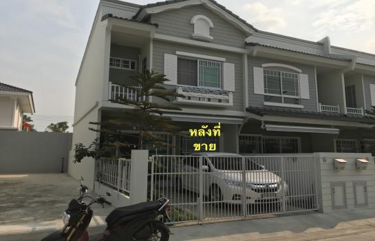 ทาวน์เฮ้าส์ลำลูกกา ปทุมธานี ขาย ทาวน์เฮาส์ 18.5 ตรว. ม. Villaggio รังสิต คลอง 3 ใกล้ ตลาด ลาดสวาย และ ถนน ลำลูกกา คลอง สี่
