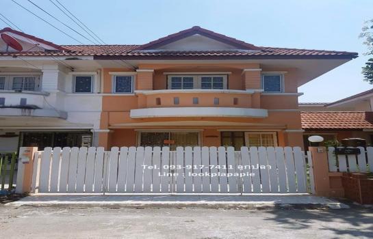 ขายถูก!! บ้านทาวน์เฮ้าส์แฝด หมู่บ้านเมืองประชา ถ.หทัยราษฏร์
