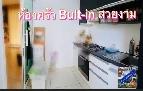 ขายบ้าน บางละมุง ชลบุรี